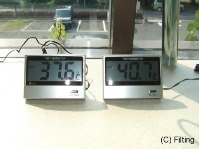 【ナノ80S】温度比較