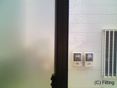 目隠しフィルムのオスロ施工比較