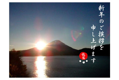 2012年 富士山
